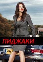 StyleHall.ru :: польская одежда - интернет