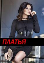 блузки польские оптом в москве в Москве